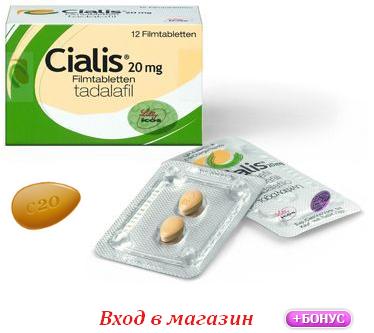Дапоксетин купить в аптеке алматы